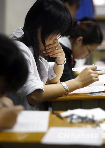 http://www.jiaokaotong.cn/sifakaoshi/156409.html