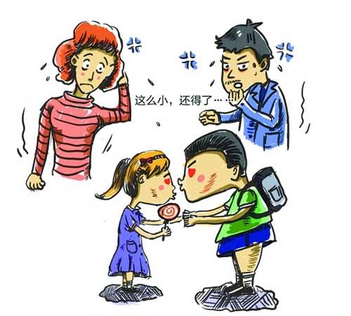 玩儿子阴茎_被同学偷上的母亲|同学偷上我母亲无水印 - 传吴昕杜海涛已偷领证