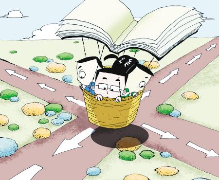 """儿童读物成人化长大恐怖血腥孩子""""被充满""""ios了漫画不了用布卡图片"""