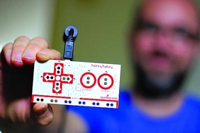 四个理工男开发出神奇电路板