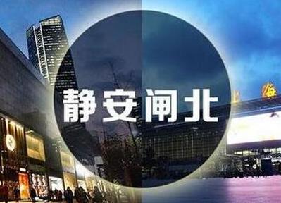 财政收入_河南郑州财政金融学院_闸北区财政收入