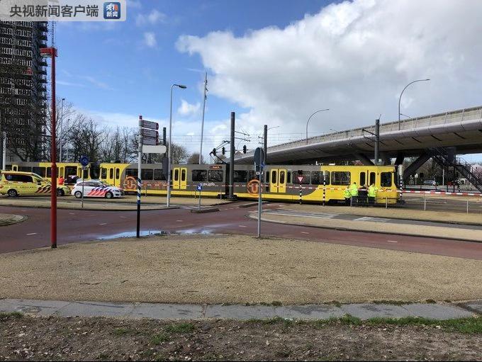 荷兰乌得勒支市枪击案已致1人死亡,嫌疑人在逃