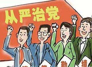 十一届六中全会决议_十一届六中全会,通过了《关于建国以来党的若干历史问题的决议》.